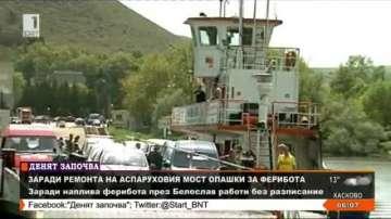Ограничават движението на тирове заради ремонта на Аспаруховия мост
