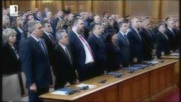 Клетвата на народните представители (ВИДЕО)