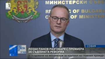 Лозан Панов настоява за промени в Конституцията