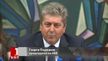 АБВ: Липсата на ясни кандидати за президент е в интерес на статуквото