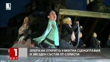Опера на открито в София