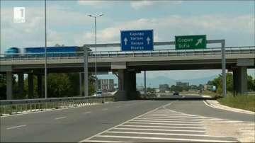 Бой след засичане на магистрала Тракия