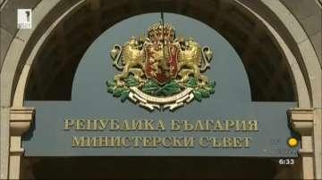Правителството ще приеме Национална стратегия за борба с трафика на хора