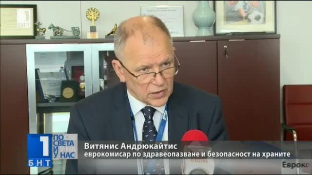 Еврокомисарят по здравеопазването и безопасността на храните Витянис Андрюкайтис заяви