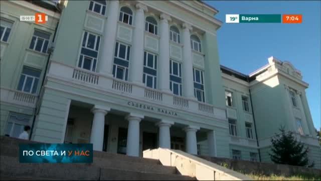 Поредно заседание на Шуменския окръжен съд по делото за железопътния