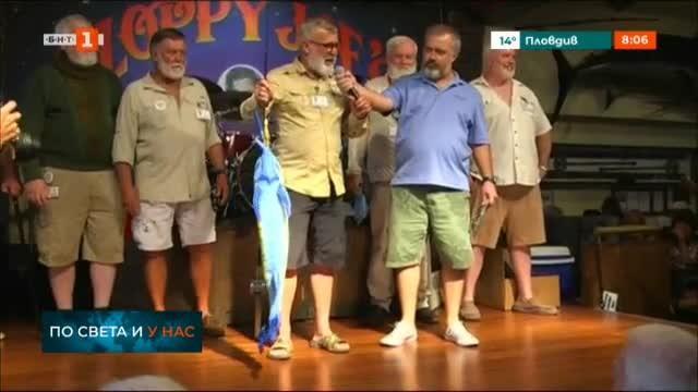 Гъсти бради, бохемски вид и рибарски жилетки демонстрираха участниците в
