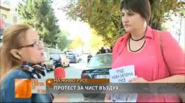 В Русе се провежда поредния протест за чист въздух