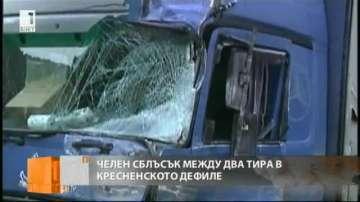Два товарни автомобила се удариха край Симитли