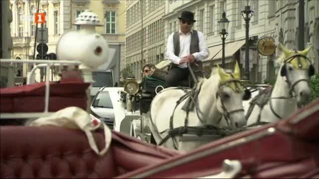 Туристическа атракция, типична за Виена може и да изчезне. В