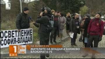 Жители на Владая и Княжево отново на протест