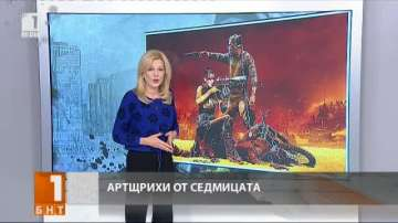 АРТ щрихи с Галя Крайчовска