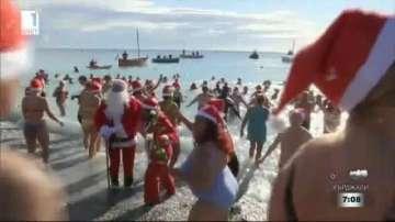 200 души се изкъпаха преколедно в морето край Ница