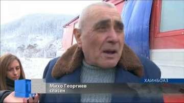 Спасители помогнаха на възрастен мъж от село Ивановци