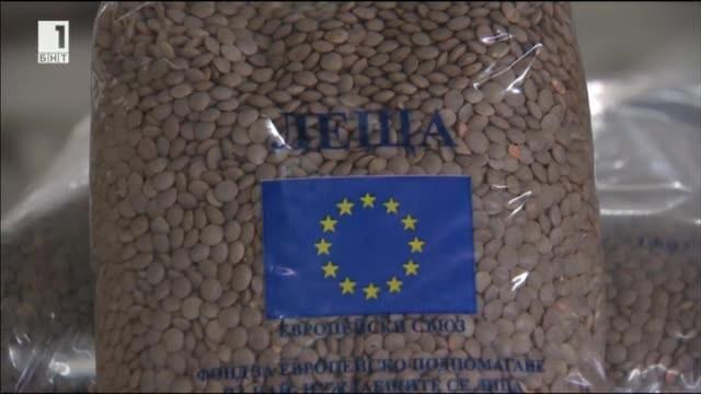 Раздаването на вторият транш с хранителните пакети за социално слаби
