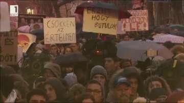 В Унгария протестираха за по-добро образование