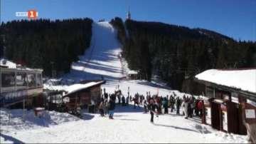 В Пампорово отбелязват Световния ден на снега с много игри и награди