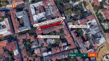 Затварят за ремонт ул. 6-ти септември в София