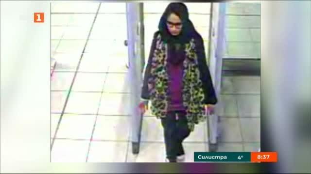 Снимка: Британката от Ислямска държава ще загуби гражданството си във Великобритания