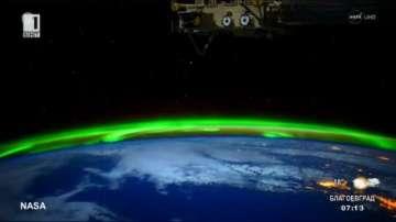 НАСА показа Северното сияние от Космоса