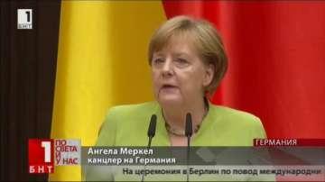 Ангела Меркел: Миграцията е предизвикателството на Европа