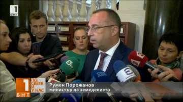 Изслушват Румен Порожанов и Валентин Радев в НС