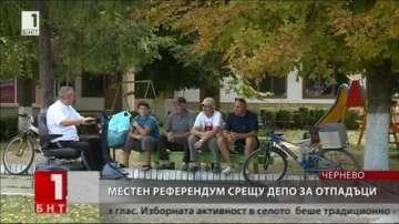 Висока изборна активност на местния референдум във варненското село Чернево
