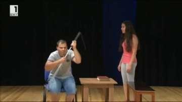 Незрящи младежи ще учат театър в Софийския университет (видео)