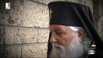 Прощаваме се с Видинския митрополит Дометиан