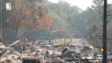 Огнен ад в Калифорния