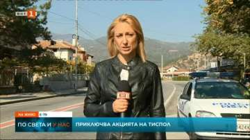 Край на операцията по контрол на товарните автомобили и автобуси в България