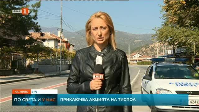 Снимка: Край на операцията по контрол на товарните автомобили и автобуси в България