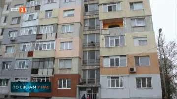 65-годишен мъж от Добрич е пострадал при взрив на газова бутилка
