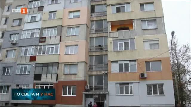 65-годишен мъж от Добрич е пострадал снощи при взрив на