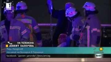 Българският посланик: Няма данни за пострадали наши сънародници