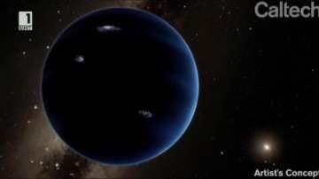 Нова девета планета в слънчевата система