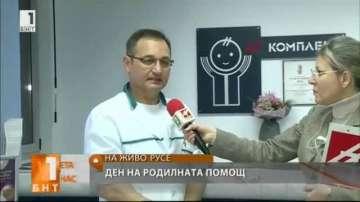 Няма недостиг на кадри в АГ болницата в Русе