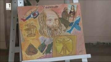 Талантът да рисуваш... в изложбата Ракурси