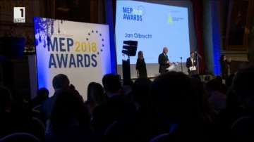 Трима български евродепутати получиха приза Евродепутат на годината