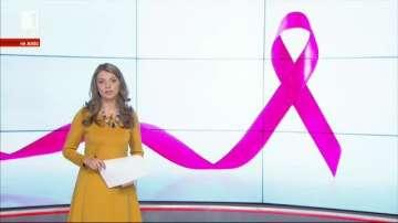 Поход до Асеновата крепост в подкрепа на жените с рак на гърдата