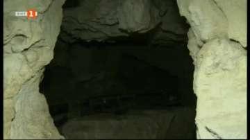 Пещера  в русенското Поломие е превърната в автоморга