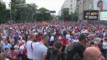 Масови протести в Скопие