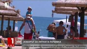 Българите предпочитат морските курорти в чужбина