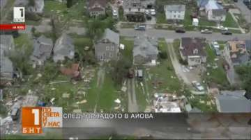 17 души са ранени след торнадо в американския щат Айова