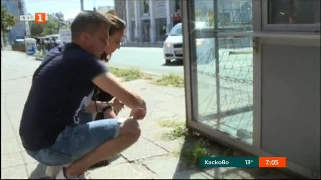Огнеборци от Варна спасиха две малки котета, заклещени под изоставен