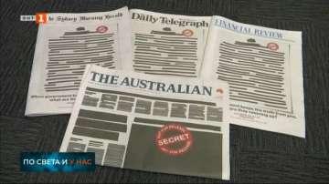 Австралийски вестници излязоха с първи страници със задраскани думи