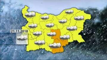 Идва дъжд: Оранжев код за значителни валежи в три области