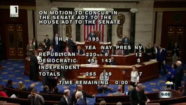 Финансирането на американското правителство бе продължено до 8 февруари. Така