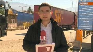 Граничните пунктове между Гърция и България са отворени засега