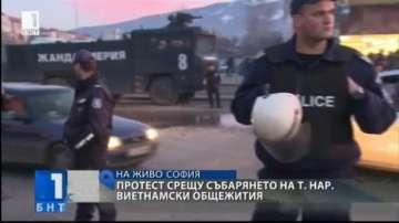 Обществено обсъждане и протест за съдбата на Виетнамските общежития в София