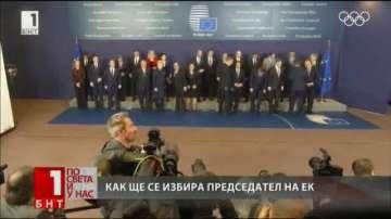 Белгийският премиер организира среща на 12 европейски лидери